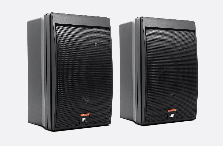 jbl control 5 haut parleur 175w 4ohms la paire. Black Bedroom Furniture Sets. Home Design Ideas